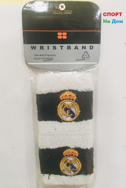 Wristband Напульсники на руку, предплечье Real Madrid (цвет белый, черный)