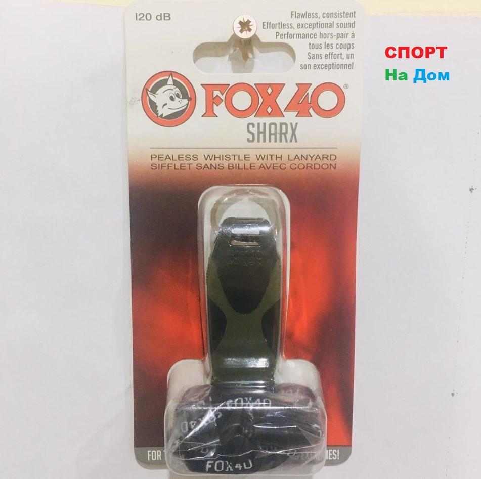 Свисток тренерский футбольный FOX 40 SHARX (цвет черный, зеленый)