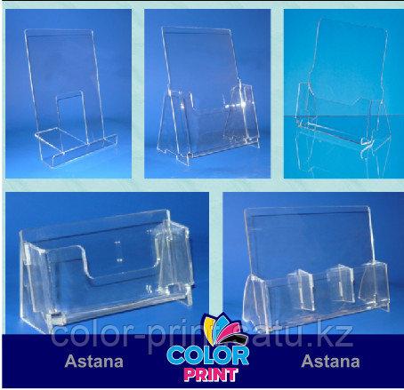 Производство изделий из Акрила (акриловое стекло) и PVC (ПВХ)