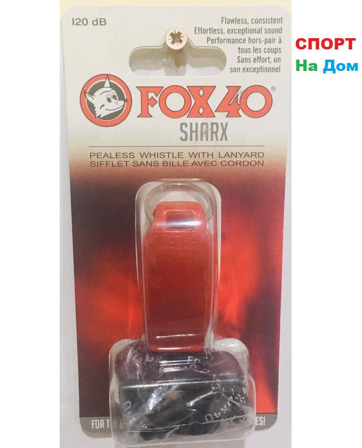 Свисток тренерский футбольный FOX 40 SHARX (цвет красный)