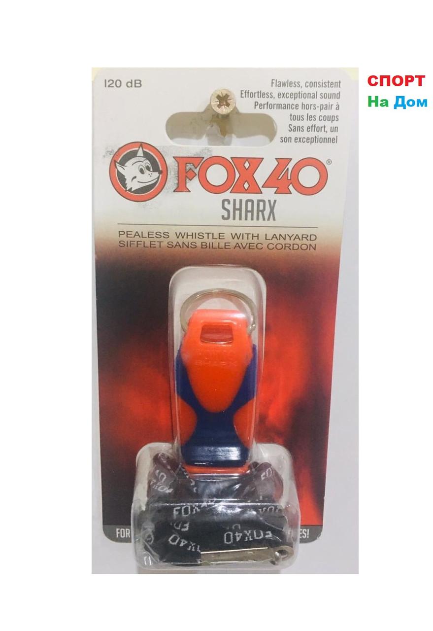 Свисток тренерский футбольный FOX 40 SHARX (цвет синий, красный)
