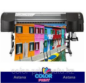 Печать фото большого формата, плакаты