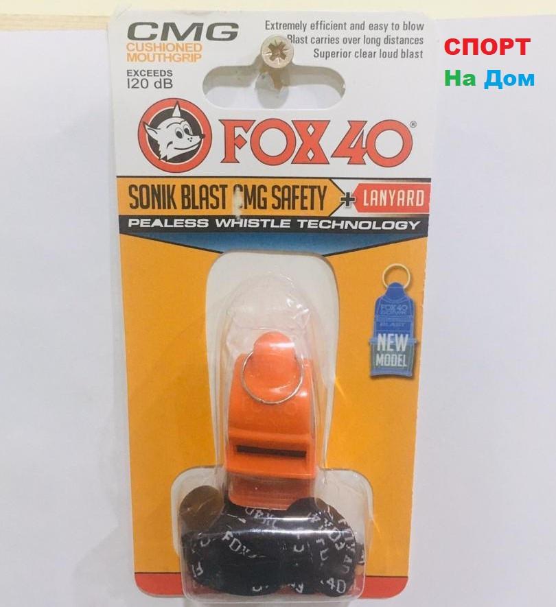Свисток тренерский футбольный FOX 40 SHARX (цвет оранжевый)