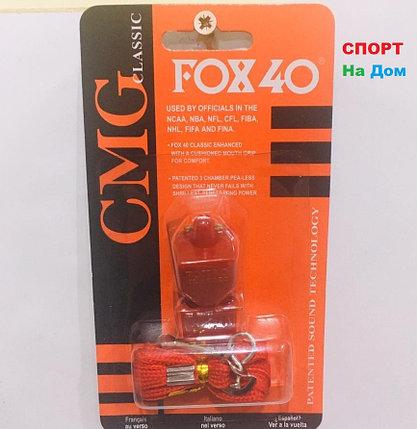 Свисток тренерский футбольный FOX 40 CMG Classic (цвет красный), фото 2