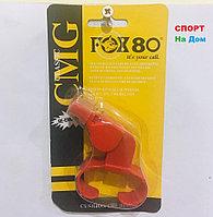 Свисток на руку (браслет) тренерский футбольный FOX 80 CMG Classic (цвет красный)