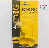 Свисток на руку (браслет) тренерский футбольный FOX 80 CMG Classic (цвет желтый)