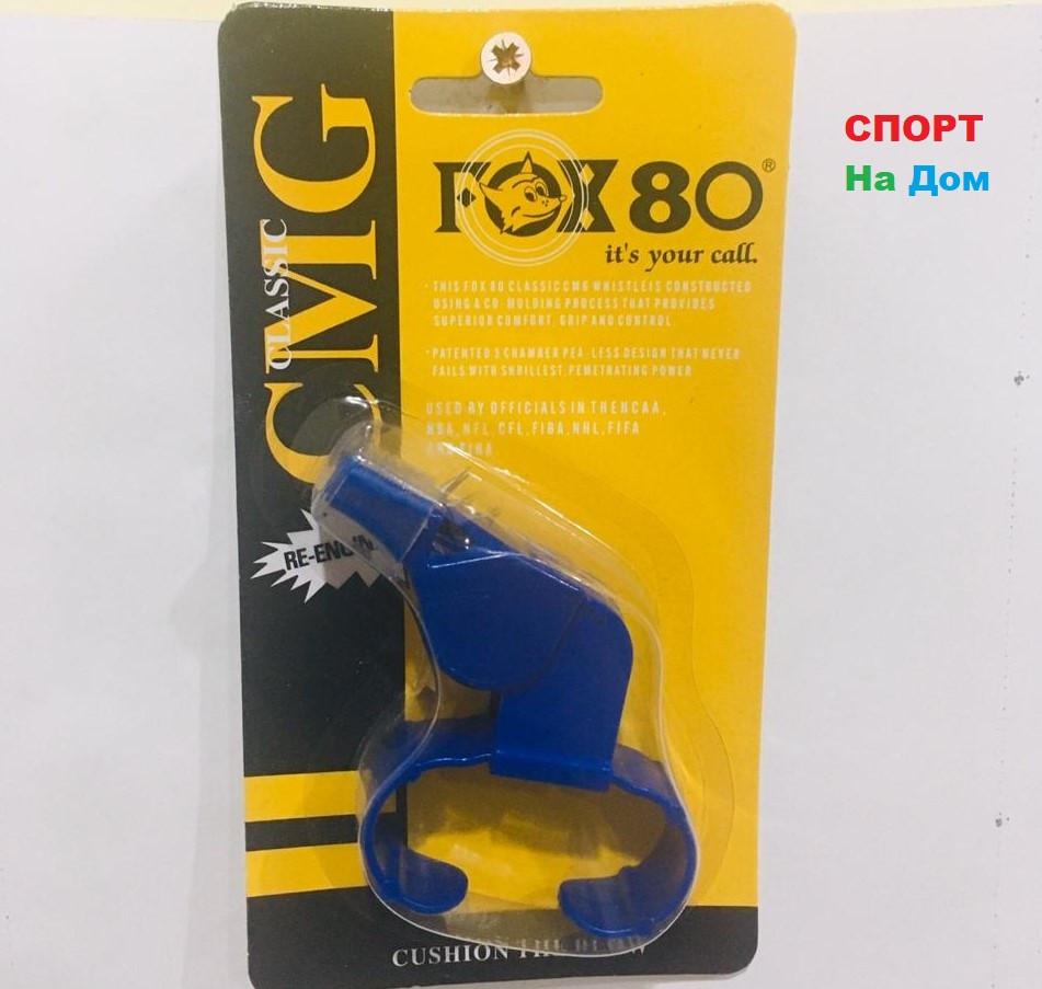 Свисток на руку (браслет) тренерский футбольный FOX 80 CMG Classic (цвет синий)