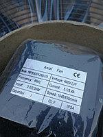 YWF(K)6D910-ZX02-S7A, фото 1