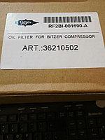 362105-02   OC171, фото 1