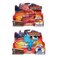 Функциональные драконы, Dragons