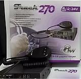 Track 270 СВ27 МГц, 8 Вт, 12 / 24В NEW радиостанция автомобильная, фото 2