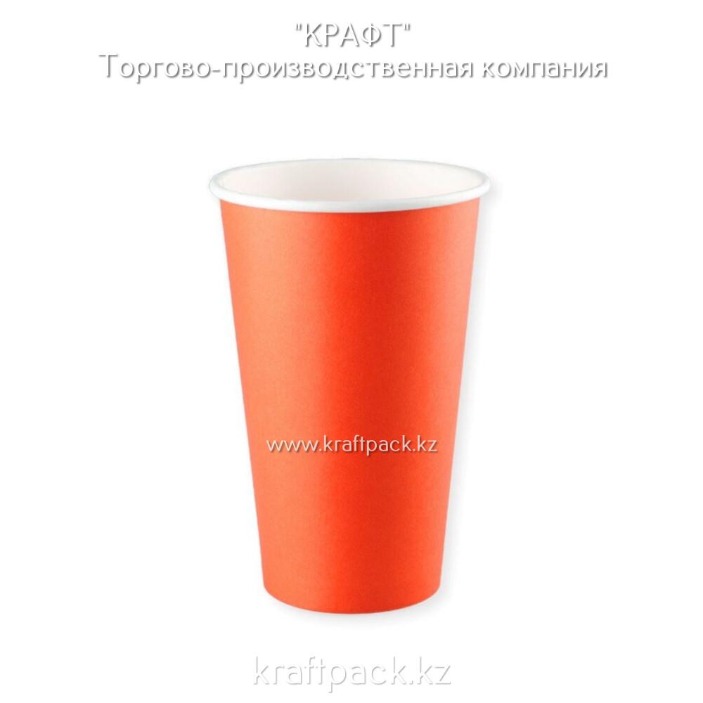 Бумажный стакан красный для горячих/холодных напитков 450мл D90 (50/1000)