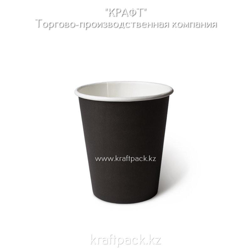 Бумажный стакан черный для горячих/холодных напитков 250мл (8 OZ) D80 (50/1000)