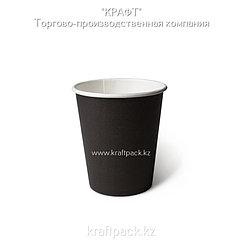 Бумажный стакан черный для горячих/холодных напитков 250мл (8 OZ / D80) (50/1000)