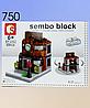Конструкторы Sembo block.