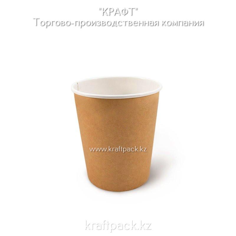 Бумажный стакан крафт для горячих/холодных напитков 250мл DoEco D80 (50/1000)