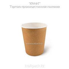 Бумажный стакан крафт для горячих/холодных напитков 250мл (8 OZ / D80) DoEco (50/1000)