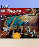 Конструкторы Ninjac. 120 деталей., фото 1