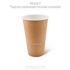 Бумажный стакан крафт для горячих/холодных напитков 450мл (16 OZ / D90) DoEco (50/1000)