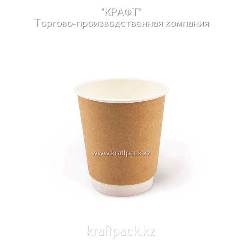 Двухслойный бумажный стакан крафт для горячих/холодных напитков 250 мл (8 OZ / D80) (25/500)