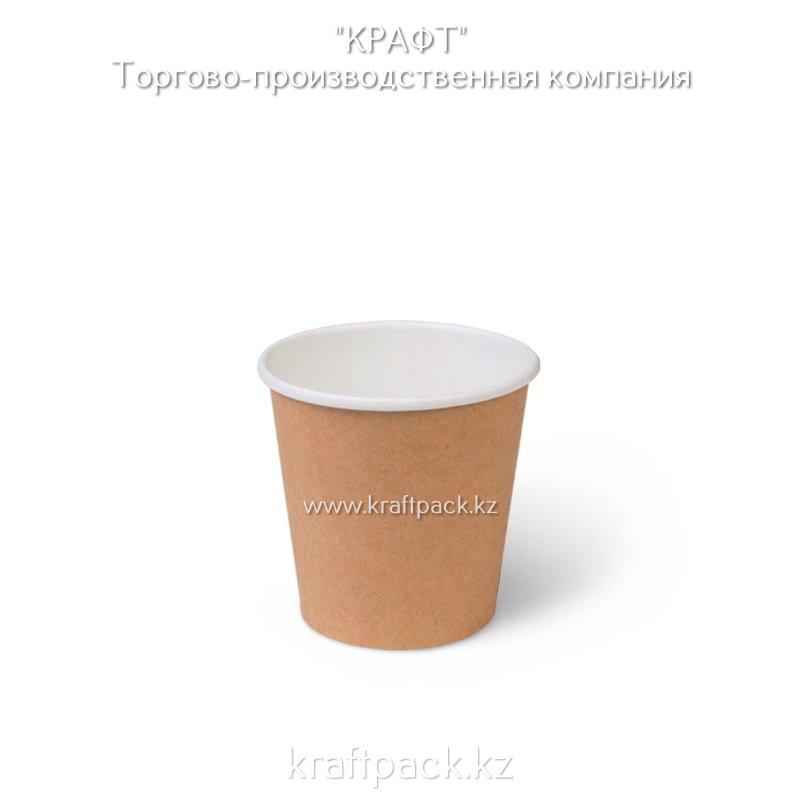 Бумажный стакан крафт для горячих/холодных напитков 100мл (4 OZ) DoEco (50/600)