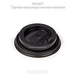 Крышка пластиковая с клапаном, черная D80 DoEco (100/1000)