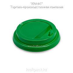 Крышка пластиковая с клапаном, зеленая D90 DoEco (100/1000)