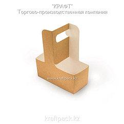 Держатель для 2х стаканов 180*80*70 (Eco Cupholder 1) DoEco (25/250)