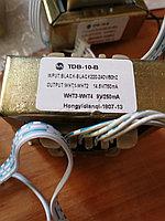 TDB-10-B
