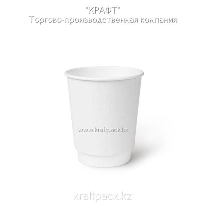 Двухслойный бумажный стакан БЕЛЫЙ для горячих/холодных напитков 250мл (8 OZ) D80 (25/500)