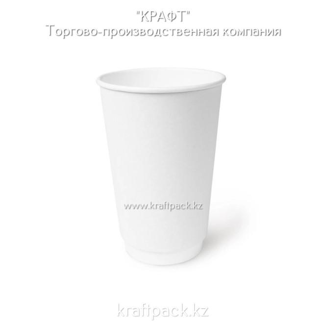 Двухслойный бумажный стакан БЕЛЫЙ для горячих/холодных напитков 450мл D90 (20/400)