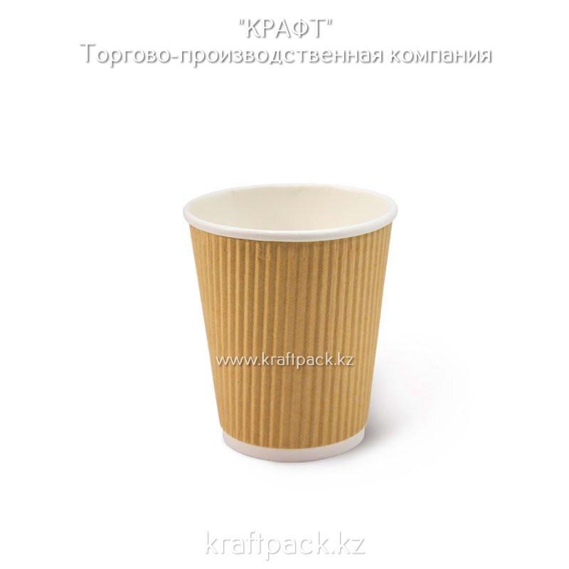 Стакан бумажный, трехслойный для горячих напитков Spotted Premium 250мл (8 OZ) DoEco D80 (50/500)