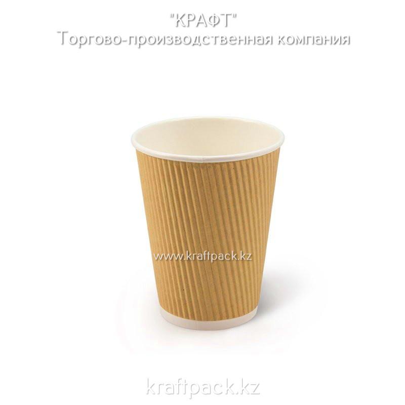 Стакан бумажный, трехслойный для горячих напитков Spotted Premium 350мл DoEco D90 (50/500)