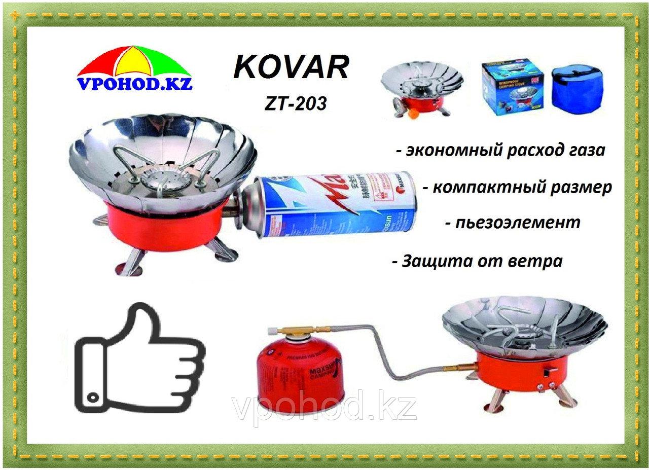 Компактная горелка KOVAR ZT-203