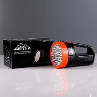 Фонарь аккумуляторный светодиодный 'Мастер К.' MHA-W3D15 (3 W)