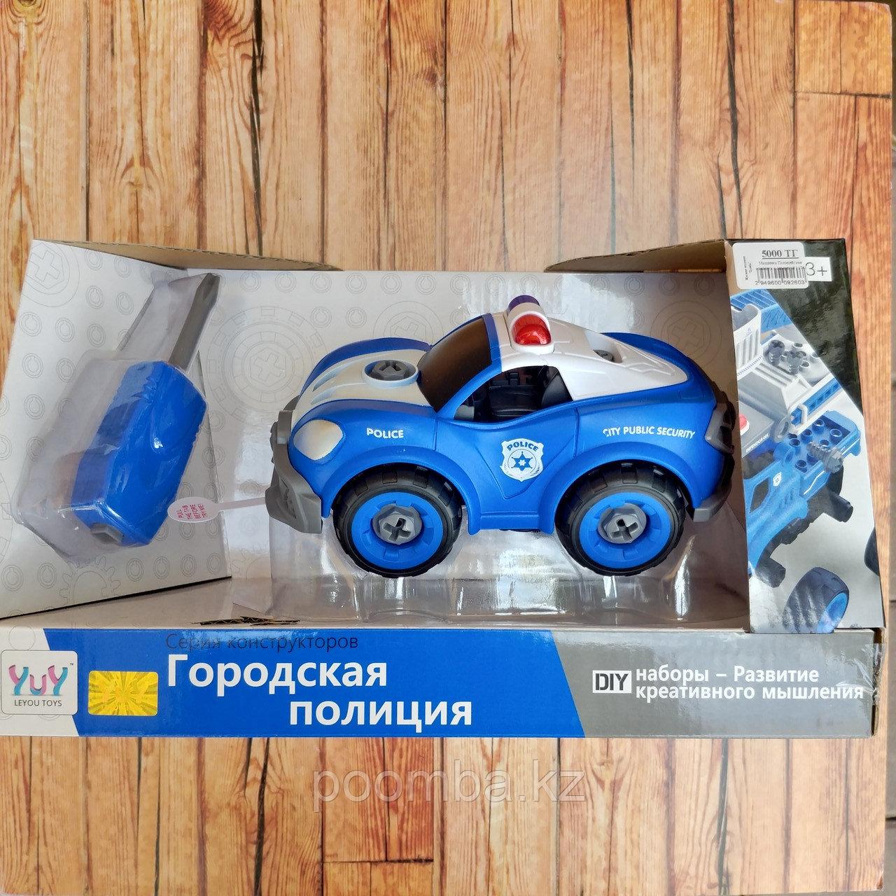 Машинка - конструктор с отверткой Полицейская