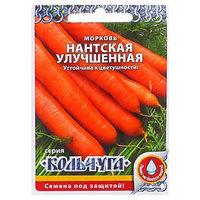 Семена Морковь 'Нантская улучшенная' серия Кольчуга, 2 г (комплект из 10 шт.)