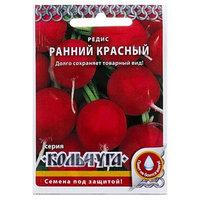 Семена Редис 'Ранний красный' серия Кольчуга, 2 г (комплект из 10 шт.)