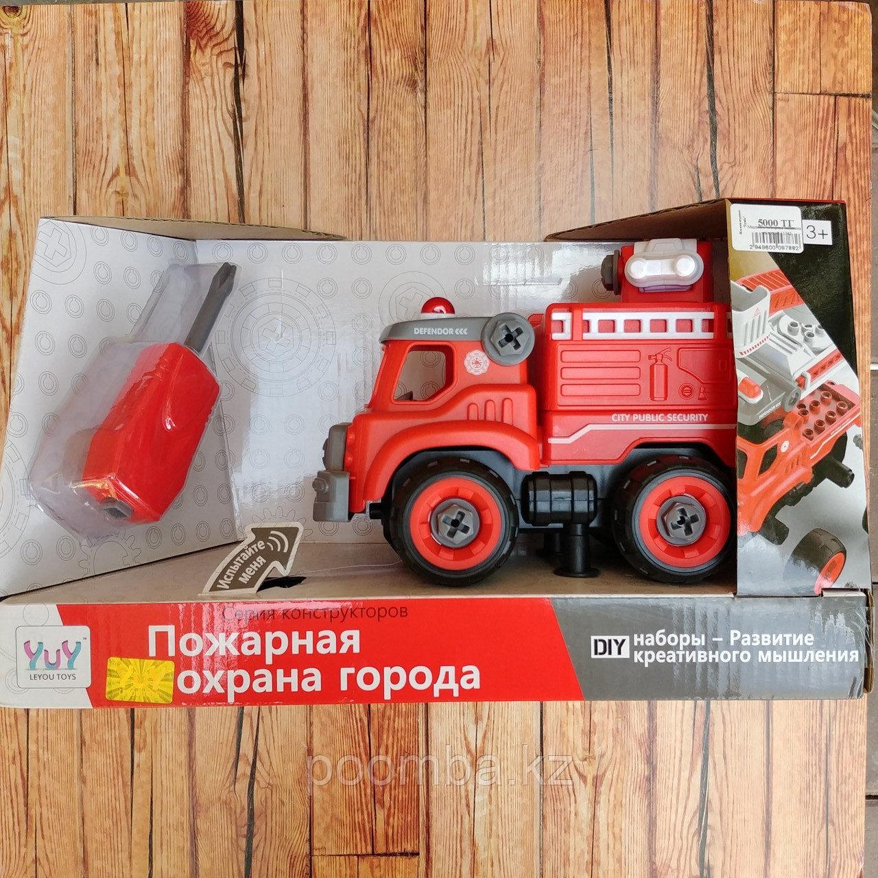 Машинка - конструктор с отверткой Пожарная