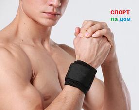 Shenfei Wrist напульсник на руку для поддержания запястья