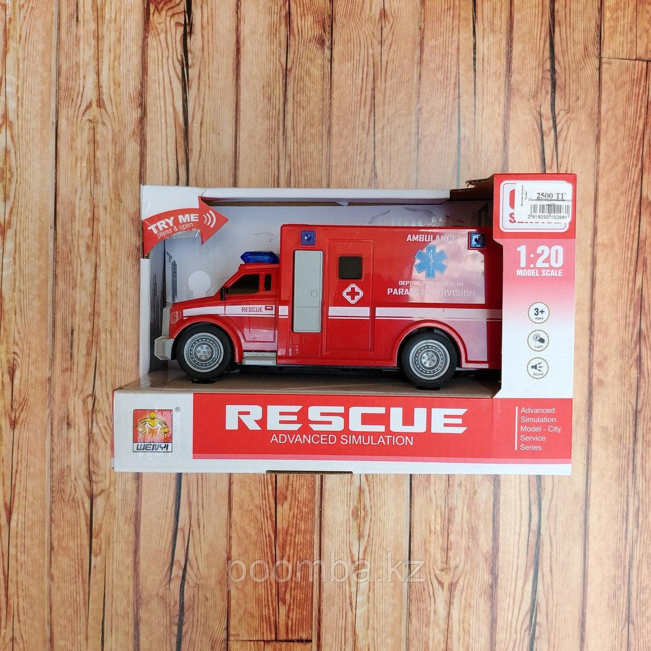 Машинка детская Скорая помощь