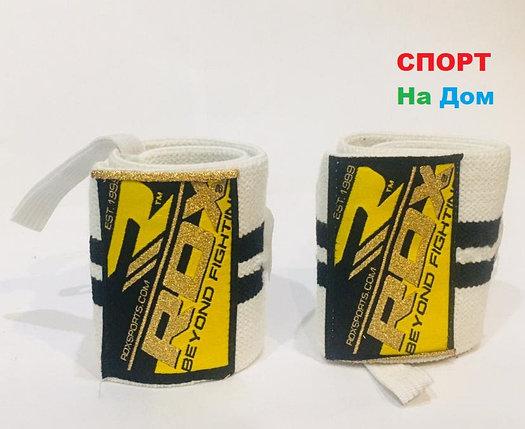 Напульсники на руку, предплечье RDX (цвет белый), фото 2