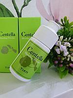 Пудра точечного нанесения для проблемной кожи лица TIAM Centella Blending Powder 10гр