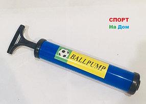Насос для мячей BallPump (цвет синий)