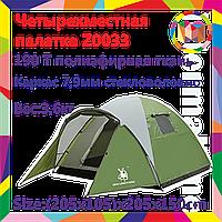 Четырехместная палатка, водонепроницаемая,(205х105)x205x150cm, палатка Tuohai 1902