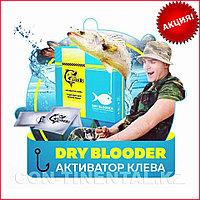 Приманка для рыбы Dry Blooder