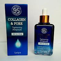 Сыворотка Leiya Collagen & Pore Tightening Ampoule All-in-one 100 ml.