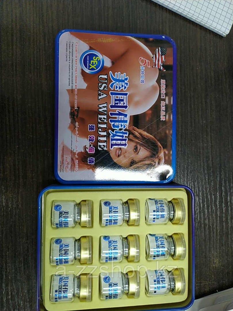 USA weijie возбуждающее средство для женщин 9 шт