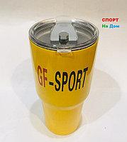 Термокружка термос для горячих напитков 700 мл (цвет желтый)