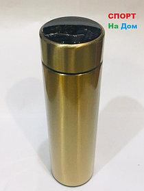 Термос с температурой на крышке для горячих напитков 500 мл (цвет золото)